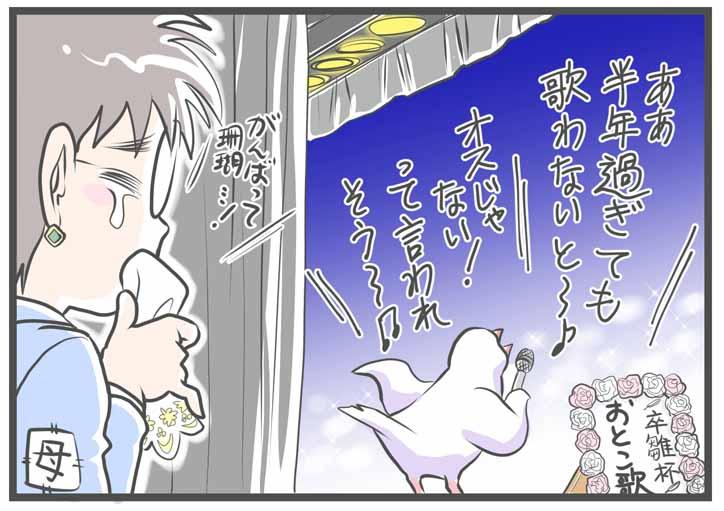 文鳥 buncho ヒナ 成鳥 birb