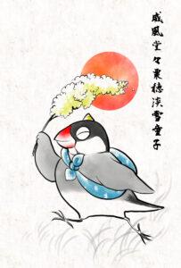 桜文鳥あわたんの思い出のイラスト