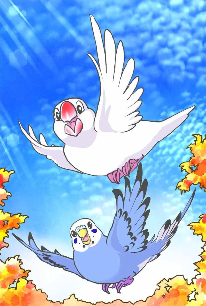 "alt=""秋空に舞う文鳥とセキセイインコ"""