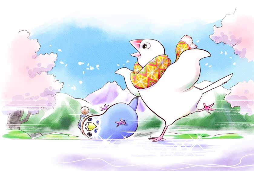 スケートで春を追いかける珊瑚くんと藍緒さん